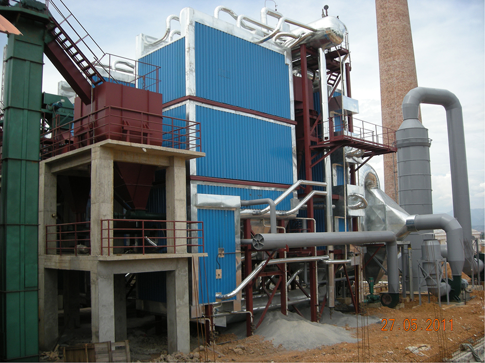 Yunnan Valley Coffee Co., Ltd. 2 * 20th coal and coffee residue mixed burning boiler